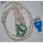 MES Nebulizer Kit with Adult Mask