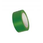 Kohinoor KE-FMG Floor Marking Tape, Size 2inch x 27m, Color Green