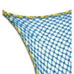 G Tech G014 Safety Net