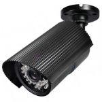 UN-CVI-9613H/GQ Outdoor Camera, IR Range 15-30m, Pixel 1.3Mp