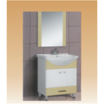 White Bathroom Cabinets (PVC) - Carmara - 600x450x820 mm