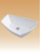 White Art Basin - Achima - 610x410x150 mm