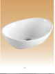 Ivory Art Basin - Avolo - 410x340x155 mm