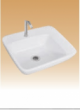 White Table Top Basin - Bema