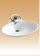 White Art Basin - Armeno - 610x475x185 mm