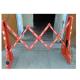 Kohinoor KE-EXBAR Expandable Barrier  , Color, Length 255-2540mm
