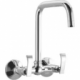 Sink Mixer Wall Mounted with Swivel Spout & Wall Flange