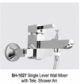 Single Lever Wall Mixer with Telephonic Shower Arrangement